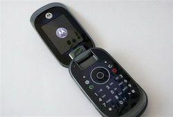 Motorola u9 ferm