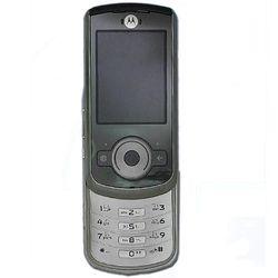 Motorola VE66 avant