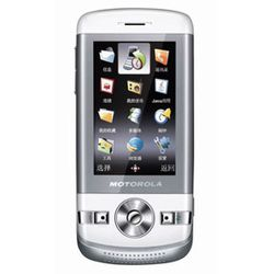 Motorola VE75 blanc