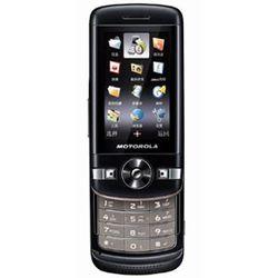 Motorola VE75 noir 2