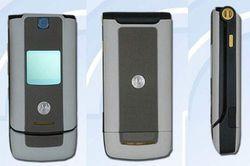 Motorola W530