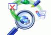 MSN Search Toolbar avec Desktop Search