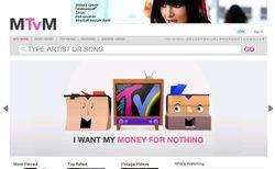 MTV Msuic 1