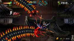 Muramasa : The Demon Blade - 14