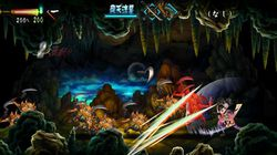 Muramasa : The Demon Blade - 15