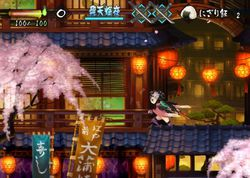 Muramasa : The Demon Blade - 3