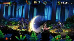 Muramasa : The Demon Blade - 4