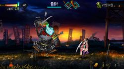 Muramasa : The Demon Blade - 7