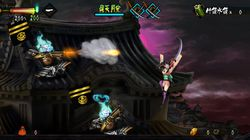 Muramasa : The Demon Blade - 8