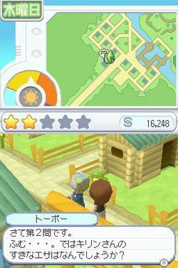 MySims Agents - DS - 1
