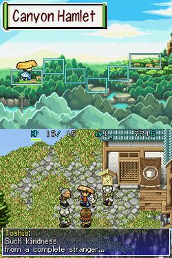 Mystery Dungeon : Shiren The Wanderer   13