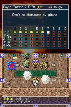 Mystery Dungeon : Shiren the Wanderer   6