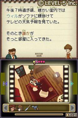 Mystery Room (3)