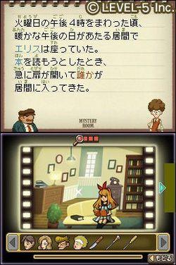 Mystery Room (4)