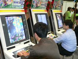 Namco Bandai   bornes arcade