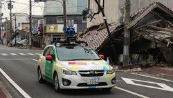 namie fukushima 2