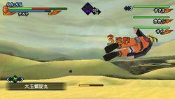 Naruto Shippiuden : Kizuna Drive - 16