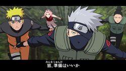Naruto Shippiuden : Kizuna Drive - 1