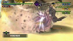 Naruto Shippiuden : Kizuna Drive - 20