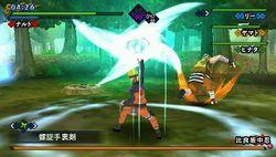 Naruto Shippiuden : Kizuna Drive - 24
