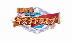 Naruto Shippiuden : Kizuna Drive - 27