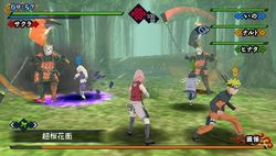 Naruto Shippiuden : Kizuna Drive - 4