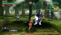 Naruto Shippiuden : Kizuna Drive - 7