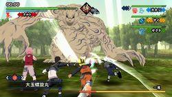Naruto Shippiuden : Kizuna Drive - 8