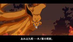 Naruto Shippuden : Kizuna Drive - 3