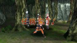 Naruto Shippuden Kizuna Drive - 4