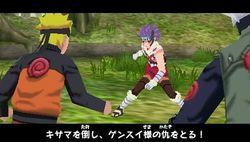 Naruto Shippuden : Kizuna Drive - 7