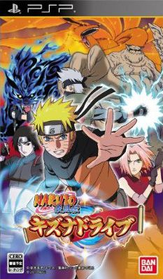 Naruto Shippuden Kizuna Drive - pochette