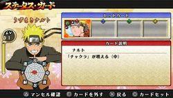 Naruto Shippuden Ultimate Ninja Impact (2)