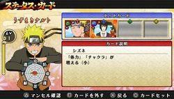 Naruto Shippuden Ultimate Ninja Impact (3)