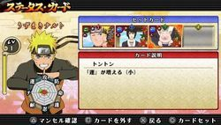 Naruto Shippuden Ultimate Ninja Impact (5)