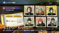 Naruto Shippuden Ultimate Ninja Storm 4 - 11