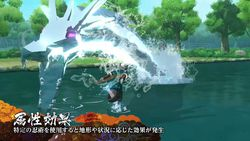 Naruto Shippuden Ultimate Ninja Storm 4 - 9