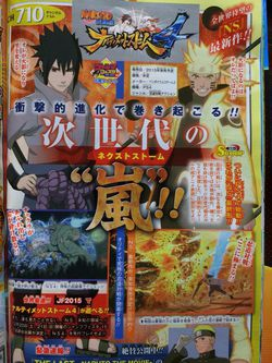 Naruto Shippuden Ultimate Ninja Storm 4 - scan