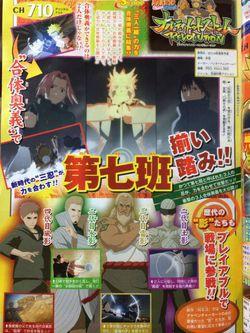 Naruto Shippuden Ultimate Ninja Storm Revolution - scan