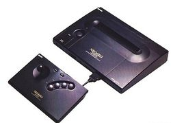 NeoGeo AES - Image 1