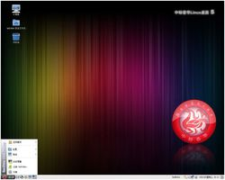 NeoShine-Linux