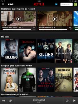 Netflix_iOS_App