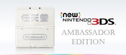 New 3DS Ambassador Edition - 1