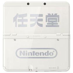 New 3DS Ambassador Edition - 2