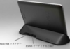 Nexus 7 : la station d'accueil ASUS officielle fait ses débuts