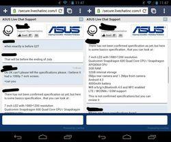 Nexus 7 nouvelle génération fuites