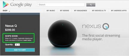 Nexus_Q_Google_Play_store-GNT