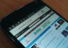 Test Nexus 4 : le smartphone Nexus de la maturité pour Google et LG