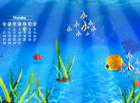 nfsCalendarUnderWater : personnaliser un PC avec des poissons