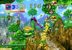Nights into dreams ps2 1